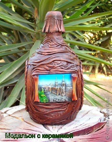 Декор предметов Мастер-класс Подарок хорошему человеку Бутылки стеклянные Кожа фото 1