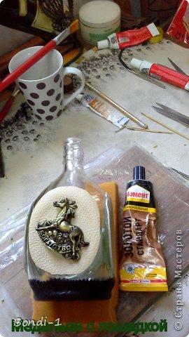 Декор предметов Мастер-класс Подарок хорошему человеку Бутылки стеклянные Кожа фото 7