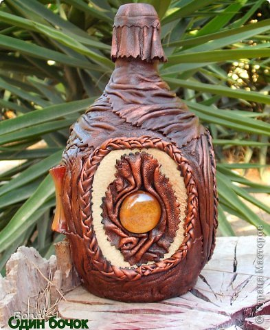 Декор предметов Мастер-класс Подарок хорошему человеку Бутылки стеклянные Кожа фото 4