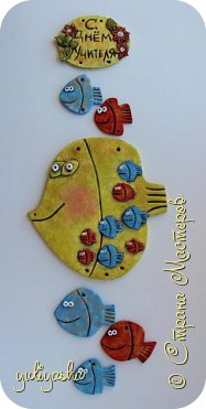 Вот так Рыбка-панно будет выглядеть с собранном виде, учительница со своими  учениками , на День учителя в школу, спасибо за идею Ирине и её рыбке папе...       https://stranamasterov.ru/node/201498 фото 1