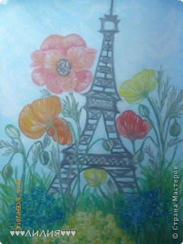 А я Париж вижу так) фото 1