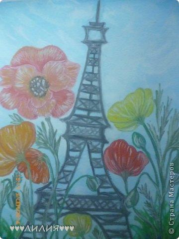 А я Париж вижу так) фото 2