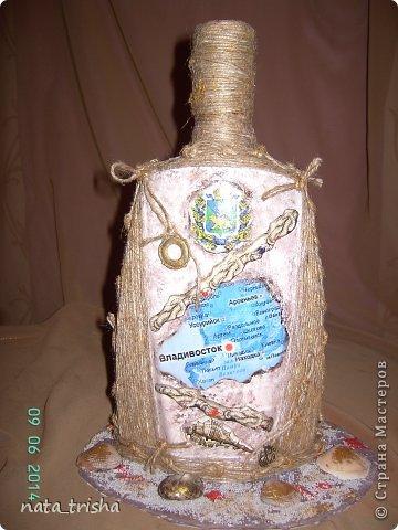 Бутылка в подарок вместе с открыткой   https://stranamasterov.ru/node/810319     ,песок,на подставке, белый и коричневый,а на фото почему то красный.Крышка снимается. фото 2