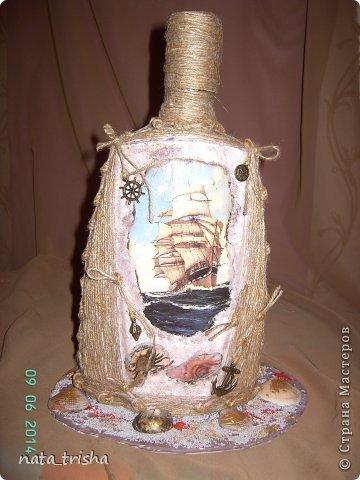 Бутылка в подарок вместе с открыткой   https://stranamasterov.ru/node/810319     ,песок,на подставке, белый и коричневый,а на фото почему то красный.Крышка снимается. фото 1