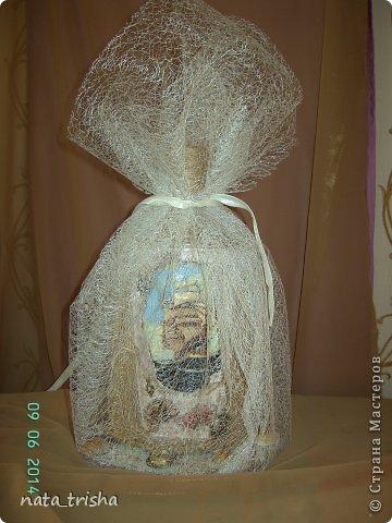Бутылка в подарок вместе с открыткой   https://stranamasterov.ru/node/810319     ,песок,на подставке, белый и коричневый,а на фото почему то красный.Крышка снимается. фото 3