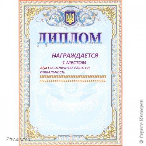 "Итоги конкурса ""ангел и демон"". фото 1"