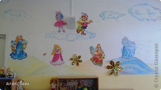 Здравствуйте , я сегодня поделюсь с Вами как в детском саду можно быстро и красиво украсить стену для детей за один сонный час. фото 1