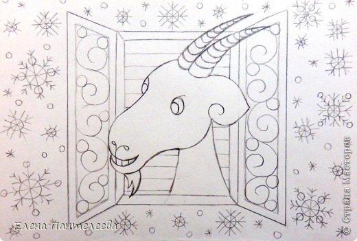 Так как 2015 год козы (овцы), предлагаю нарисовать оба варианта по одной схеме. фото 30
