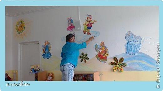 Здравствуйте , я сегодня поделюсь с Вами как в детском саду можно быстро и красиво украсить стену для детей за один сонный час. фото 3
