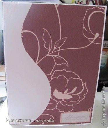 Делала открытку впервые, многие идеи почерпнула на просторах инета, кое-что сама, к Дню Рождения подруги я готовилась, все-таки ЮБИЛЕЙ! фото 3