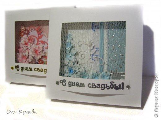 Две свадебные открытки фото 1