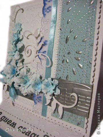 Две свадебные открытки фото 8
