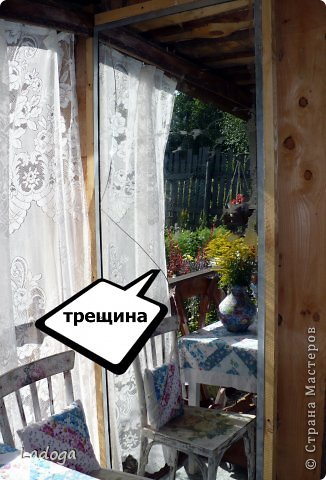Зеркала в саду это новое в садовом дизайне. Они расширяют пространство, создают иллюзию и маленький сад превращается в большой.  фото 6