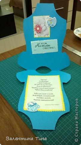 Здравствуйте жители СМ!  Сделала для племянника на годик вот такую открыточку в форме боди.  фото 2