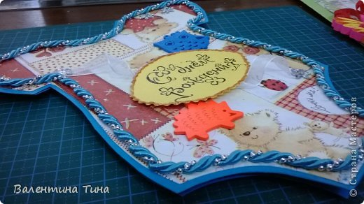 Здравствуйте жители СМ!  Сделала для племянника на годик вот такую открыточку в форме боди.  фото 4