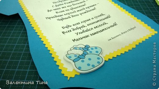 Здравствуйте жители СМ!  Сделала для племянника на годик вот такую открыточку в форме боди.  фото 6