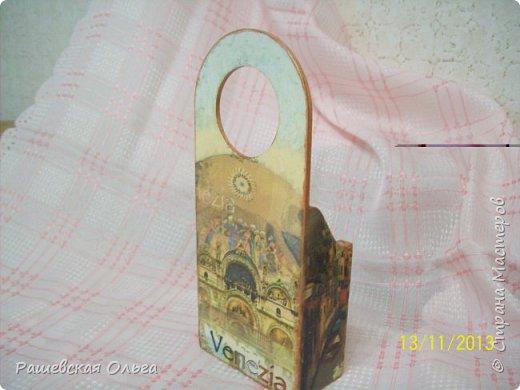 Это первый держатель для телефона. Венеция- уже давно подарен. фото 2