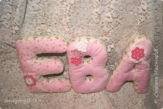 Мягкие буквы ЕВА фото 5