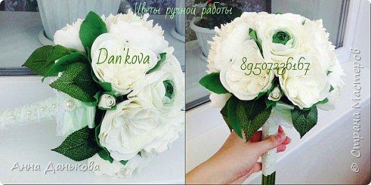 Букет из ранункулюсов, пионов и пионовидных роз.Для свадьбы в зеленом цвете) фото 2