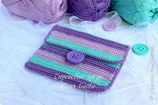 Связался вот такой кошелёчек для девочки ))) Присутствуют все мои любимые цвета. фото 5