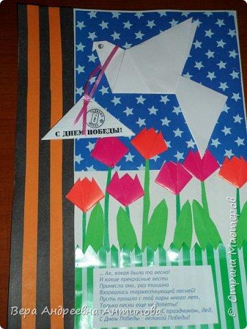Такие открытки мы развешиваем на подъезды жилых домой к празднику Победы. фото 4