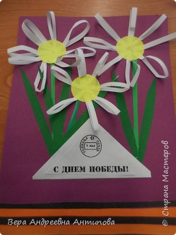 Такие открытки мы развешиваем на подъезды жилых домой к празднику Победы. фото 5
