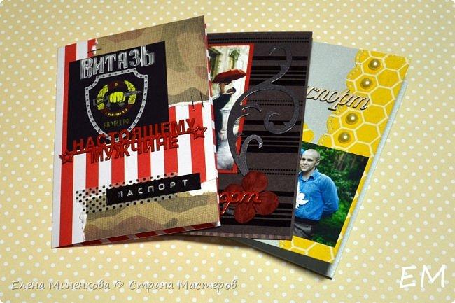 Доброго времени суток, мои дорогие читатели и гости!  Все в нашей жизни имеет продолжение. Вот и эти обложечки на паспорта являются тем самым продолжением. Изготовила я их конечно под заказ, но каждая имеет пред историю)  А кому интересна пред история, тем добро пожаловать в мой блог - http://scrabruki.blogspot.ru/2014/09/blog-post_10.html фото 1