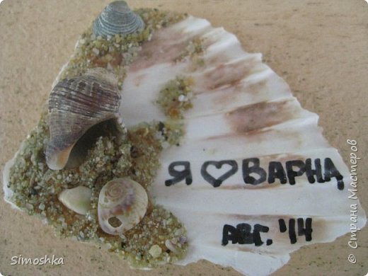 """Вот такие сувениры я сделала и привезла с Черного моря. Это магнитики. На ракушке наклеила песок и сзади магнитик. В Болгарии не знают нашего хорошего клея """"мастер"""" или """"титан"""", поэтому пришлось выкручиваться с аналогом момента... фото 1"""