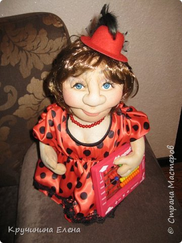 кукла бухгалтер фото 4