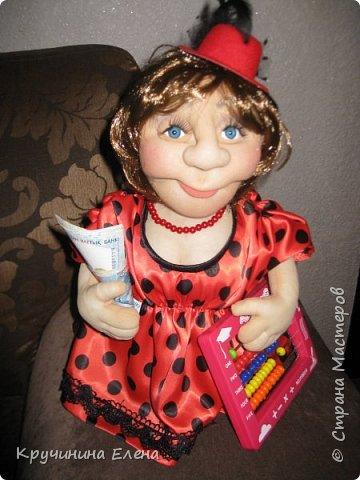 кукла бухгалтер фото 1