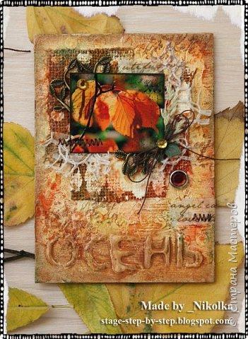 """АТС """"Осень цвета листьев"""" (закрыта) фото 4"""