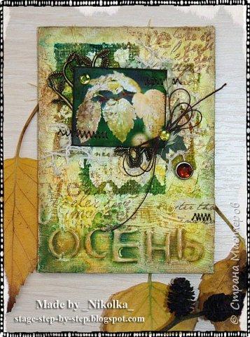 """АТС """"Осень цвета листьев"""" (закрыта) фото 2"""
