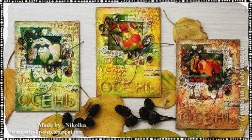 """АТС """"Осень цвета листьев"""" (закрыта) фото 1"""
