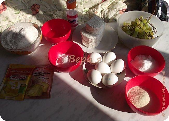 Кулинария Мастер-класс Рецепт кулинарный Творожно-виноградный пирог Продукты пищевые фото 2
