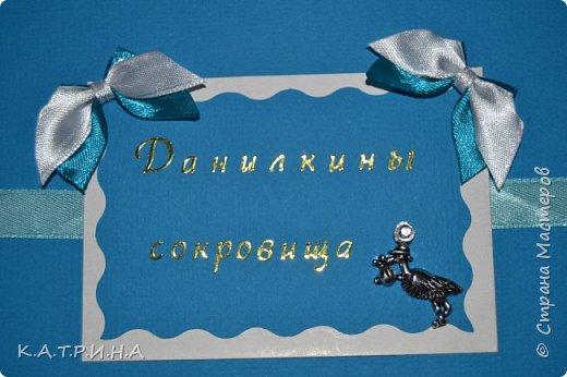 Данилкины сокровища)ПРОШУ ОЦЕНИТЬ!!! фото 5