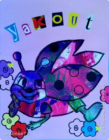 Вот такие обложки с именем ребенка (для тетрадей) я сделала используя их раскрашенные листочки. Обложки я сделала используя технику Eric Carl фото 3