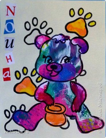 Вот такие обложки с именем ребенка (для тетрадей) я сделала используя их раскрашенные листочки. Обложки я сделала используя технику Eric Carl фото 5