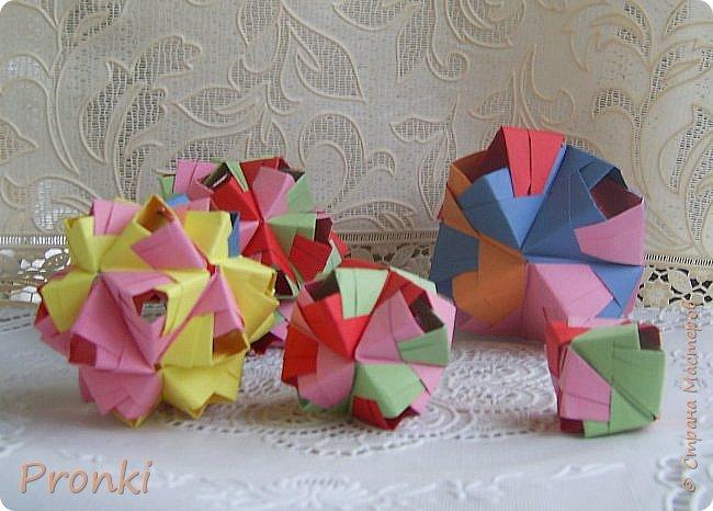 """В процессе занятий на курсах """"Ателье бумажной игрушки"""" познакомилась с техникой модульного оригами. И так меня затянуло, что никак не могу остановиться. Вот что пока получилось. фото 14"""