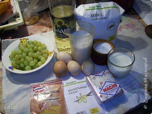 Кулинария Мастер-класс Рецепт кулинарный Кекс виноградный  Киш-миш Продукты пищевые фото 2