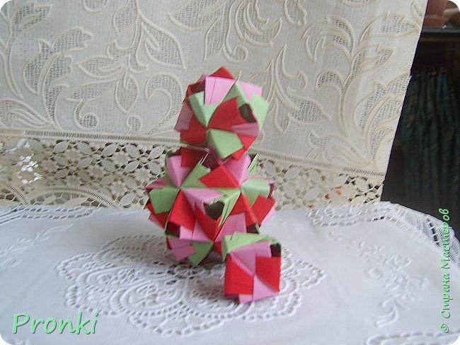 """В процессе занятий на курсах """"Ателье бумажной игрушки"""" познакомилась с техникой модульного оригами. И так меня затянуло, что никак не могу остановиться. Вот что пока получилось. фото 12"""