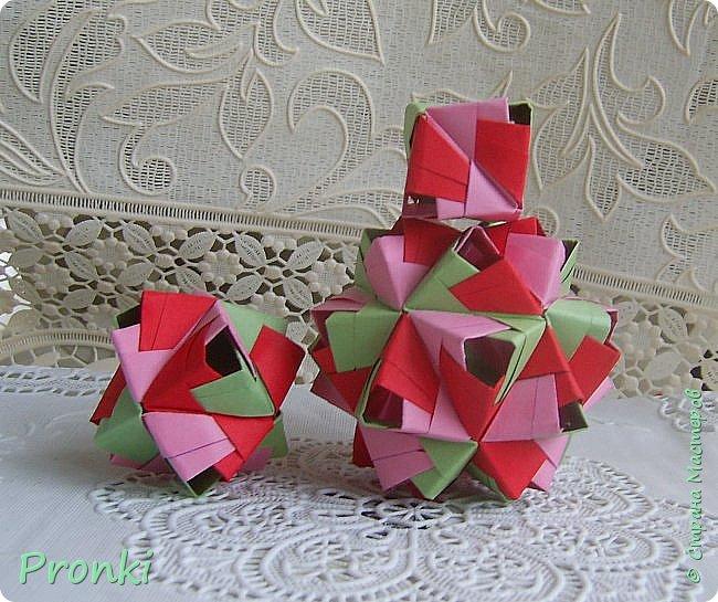 """В процессе занятий на курсах """"Ателье бумажной игрушки"""" познакомилась с техникой модульного оригами. И так меня затянуло, что никак не могу остановиться. Вот что пока получилось. фото 13"""