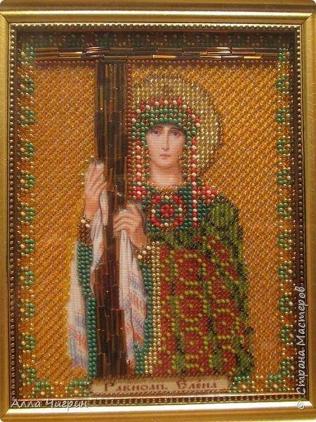 икона Равноапостольной Елены фото 1