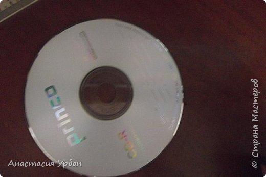 Сегодня мы превратим простой скучный диск в прекрасную картинку... фото 3