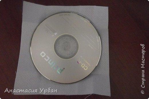 Сегодня мы превратим простой скучный диск в прекрасную картинку... фото 4