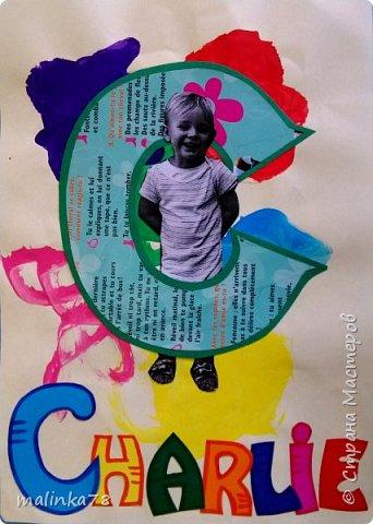 Обложка для тетради фото 1