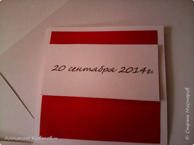 Вот такая вот коробочка. Любимый цвет невесты красный, поэтому и сама коробочка красная. Думала сегодня уже не выложу, но успела. Это моя первая шкатулочка) Фото очень много!!! фото 10
