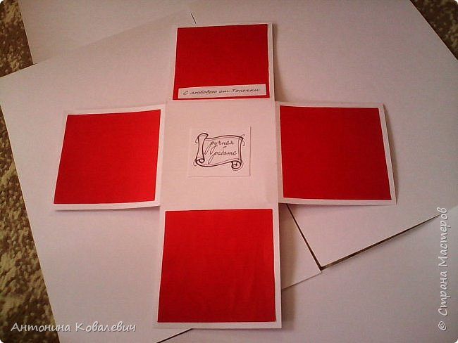 Вот такая вот коробочка. Любимый цвет невесты красный, поэтому и сама коробочка красная. Думала сегодня уже не выложу, но успела. Это моя первая шкатулочка) Фото очень много!!! фото 13
