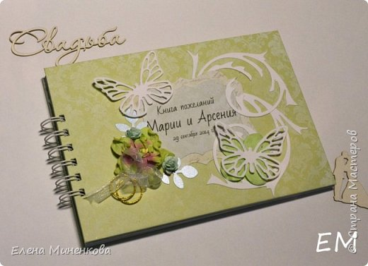 Свадебная книга пожеланий в подарок от друзей молодоженам. Формат А5, 6 страниц для фото и 30 страниц для пожеланий. больше фото и подробное описание здесь - http://scrabruki.blogspot.ru/2014/09/blog-post_13.html фото 1