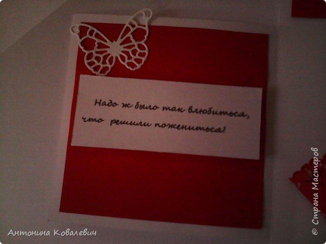 Вот такая вот коробочка. Любимый цвет невесты красный, поэтому и сама коробочка красная. Думала сегодня уже не выложу, но успела. Это моя первая шкатулочка) Фото очень много!!! фото 8