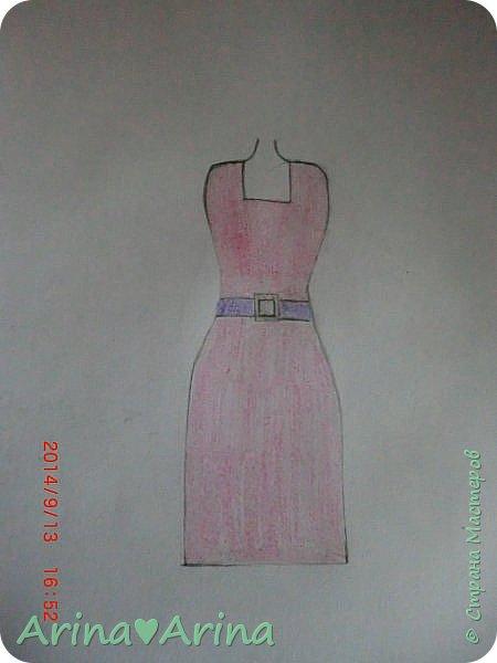 Всем привет, это Арина. Сегодня меня тянет на романтику, поэтому я нарисовала платье с прямоугольным вырезом до колен. Также нарисован ремешок, который не сочетается с платьем, но мне так нравится) Я люблю совмещать цвета) Сначала, я нарисовала силуэт, потом нарисовав примерный образ платья подправила его. Нарисовала ремешок и раскрасила.